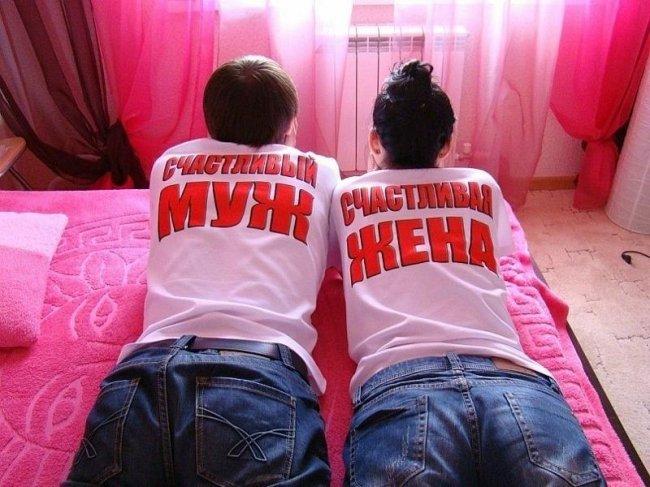 Супруги: счастливые муж и жена